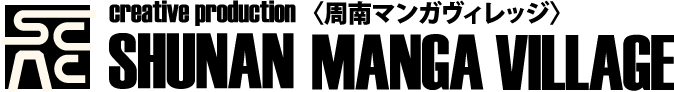 SHUNAN MANGA VILLAGE